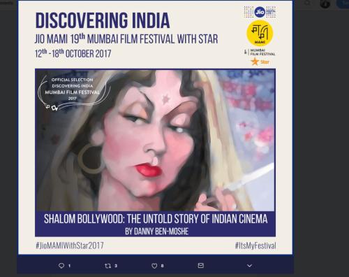 Mumbai Film Festival online program min